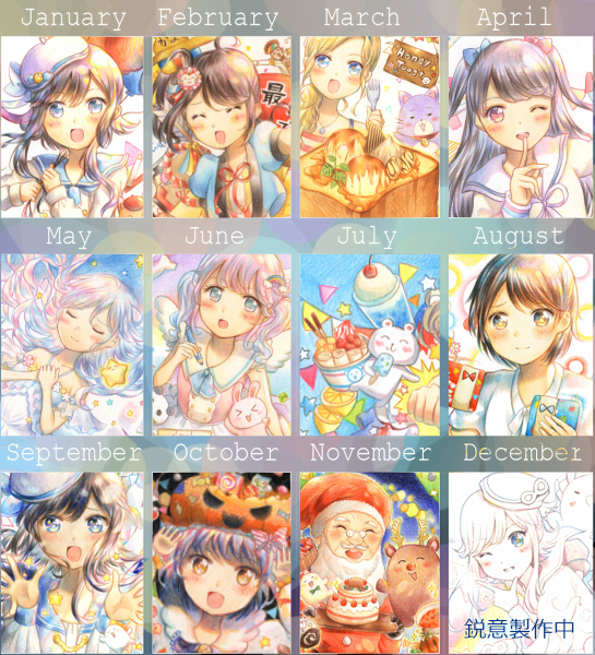 f:id:meyukichi:20181222225807j:plain