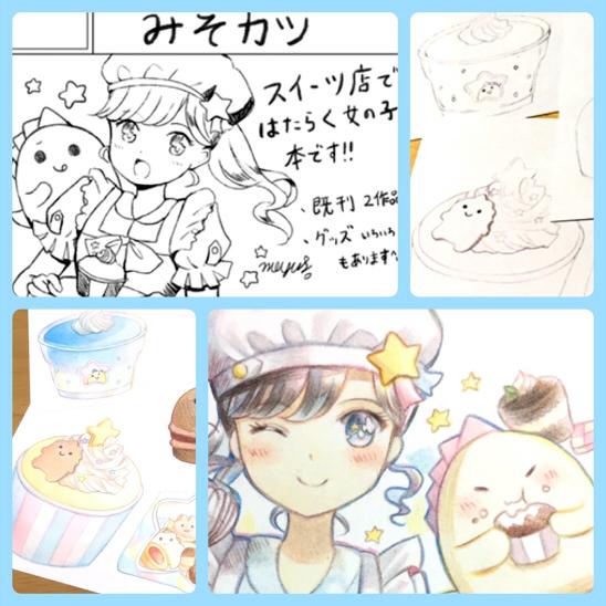 f:id:meyukichi:20190114194358j:plain