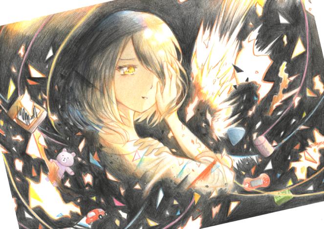 f:id:meyukichi:20190203141738p:plain