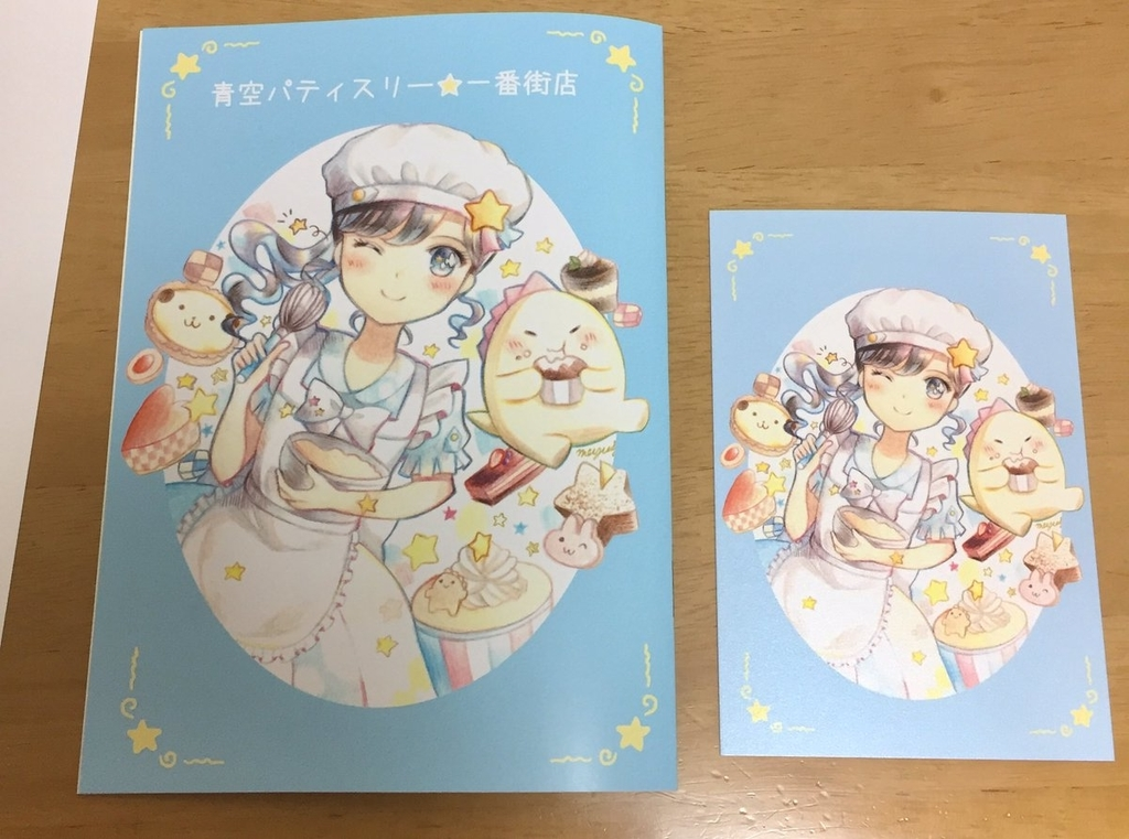f:id:meyukichi:20190303160639j:plain