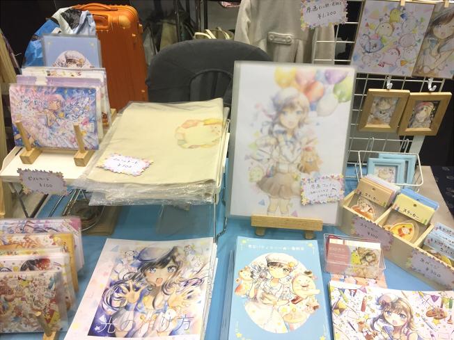 f:id:meyukichi:20190330093921j:plain