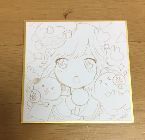 f:id:meyukichi:20190809205140j:plain