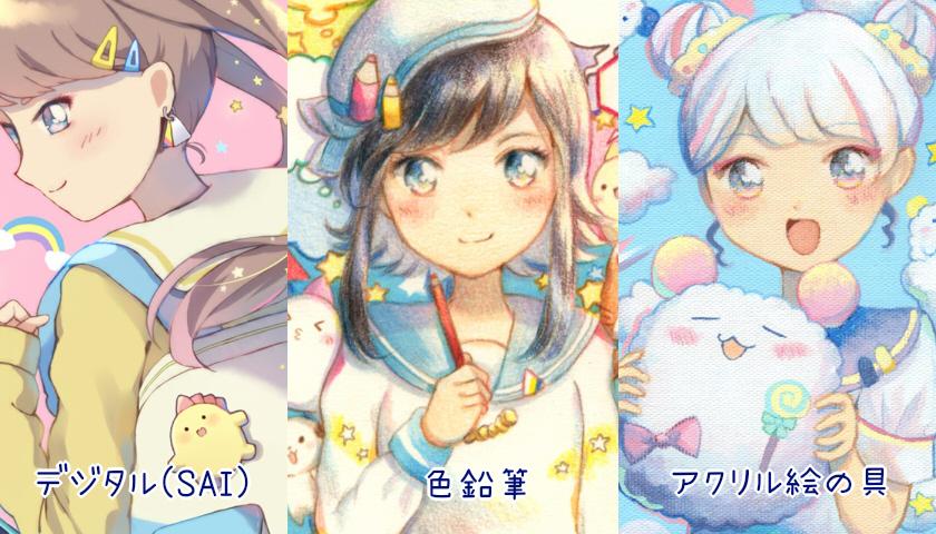 f:id:meyukichi:20191231231816j:plain