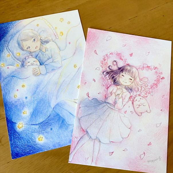 f:id:meyukichi:20200229225419j:plain
