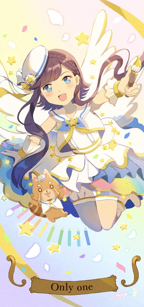f:id:meyukichi:20200501132504j:plain