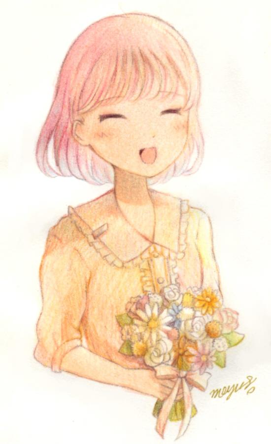 f:id:meyukichi:20200512210005j:plain