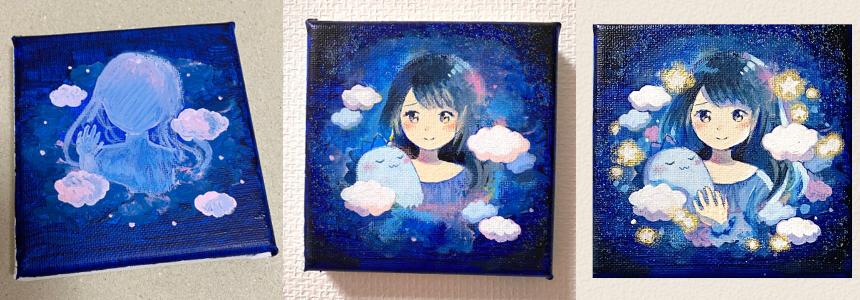 f:id:meyukichi:20200531221506j:plain
