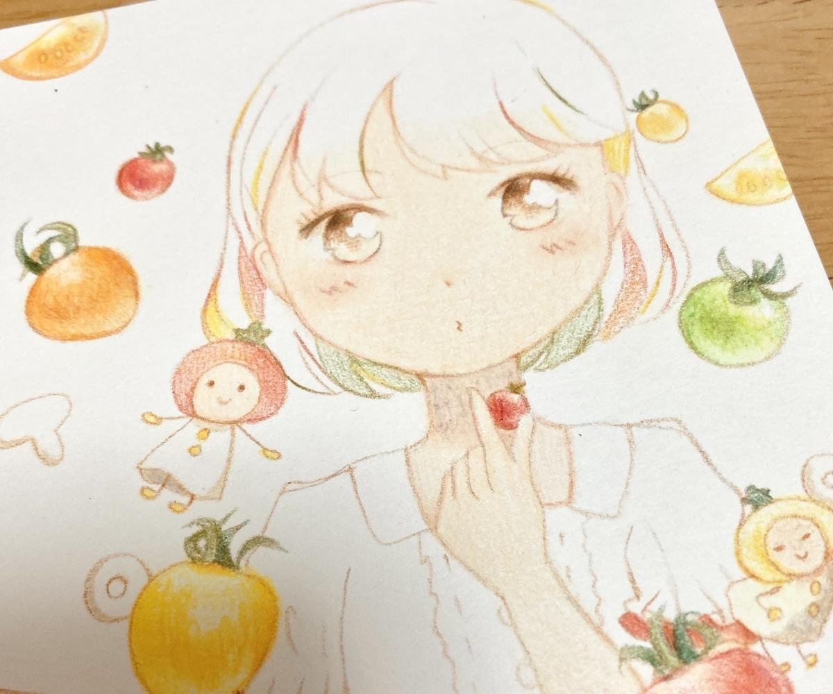 f:id:meyukichi:20200613234514j:plain