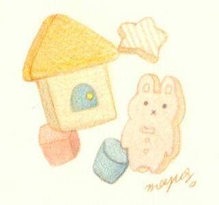 f:id:meyukichi:20200622223829j:plain
