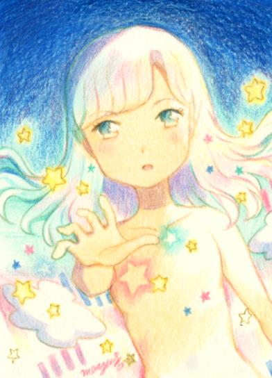 f:id:meyukichi:20200711141719p:plain