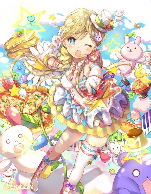 f:id:meyukichi:20200724123646j:plain