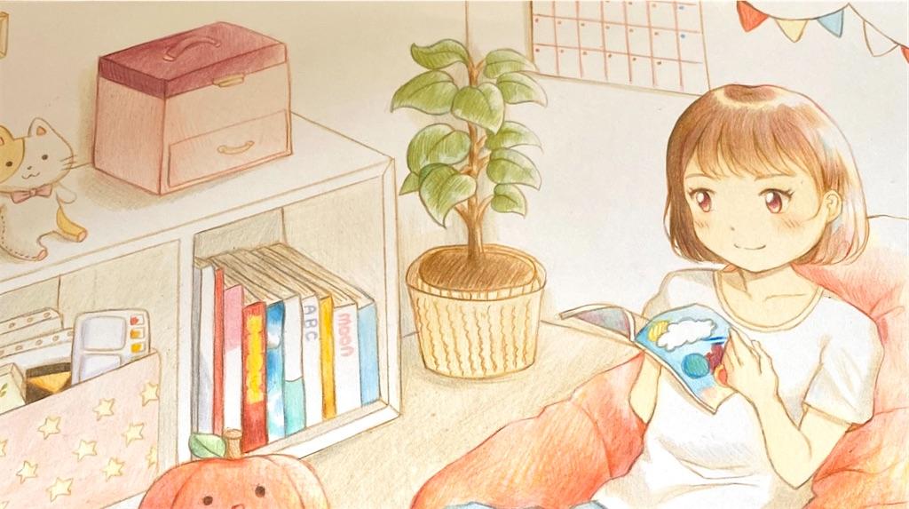 f:id:meyukichi:20200906115359j:image