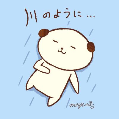 f:id:meyukichi:20201009184340j:plain