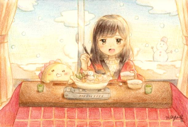 f:id:meyukichi:20210110150424p:plain