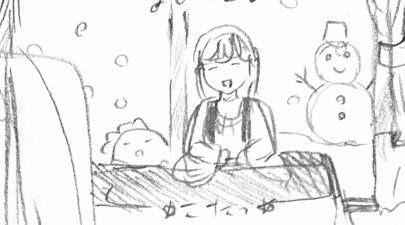f:id:meyukichi:20210110151742j:plain