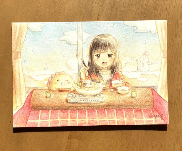 f:id:meyukichi:20210110152543j:plain