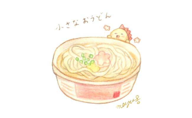 f:id:meyukichi:20210114194623j:plain