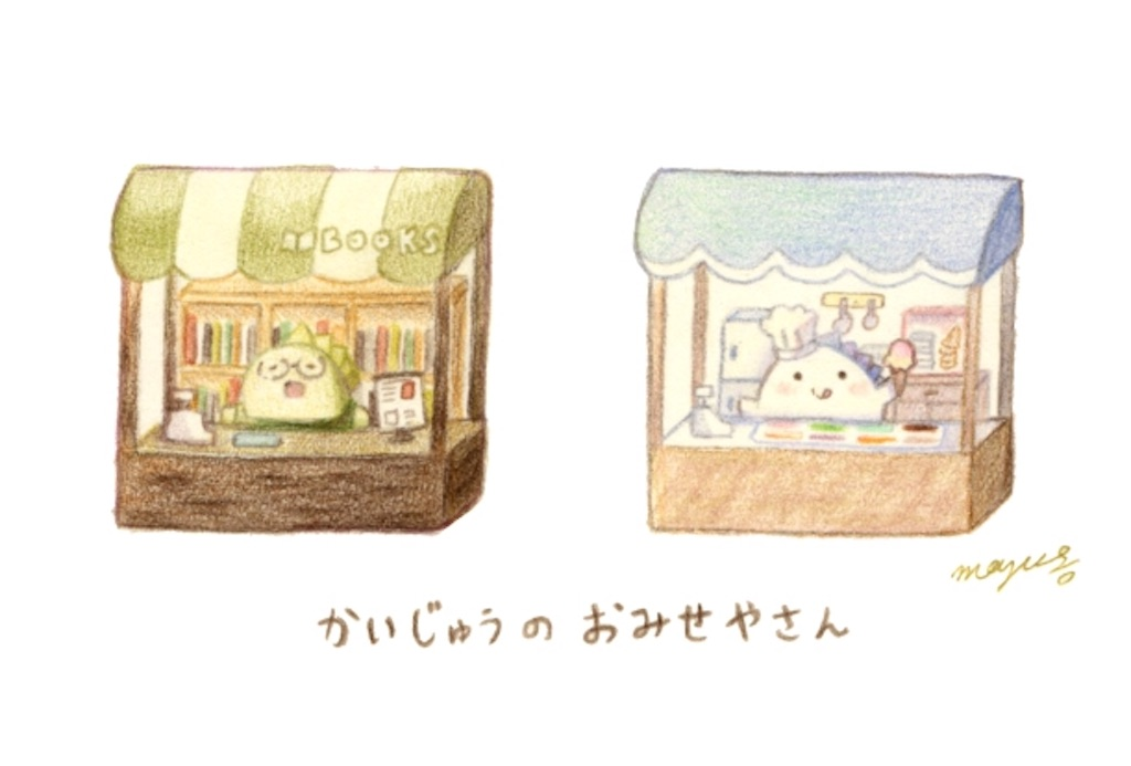 f:id:meyukichi:20210206085312j:image