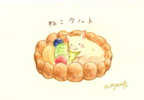 f:id:meyukichi:20210222174608j:plain