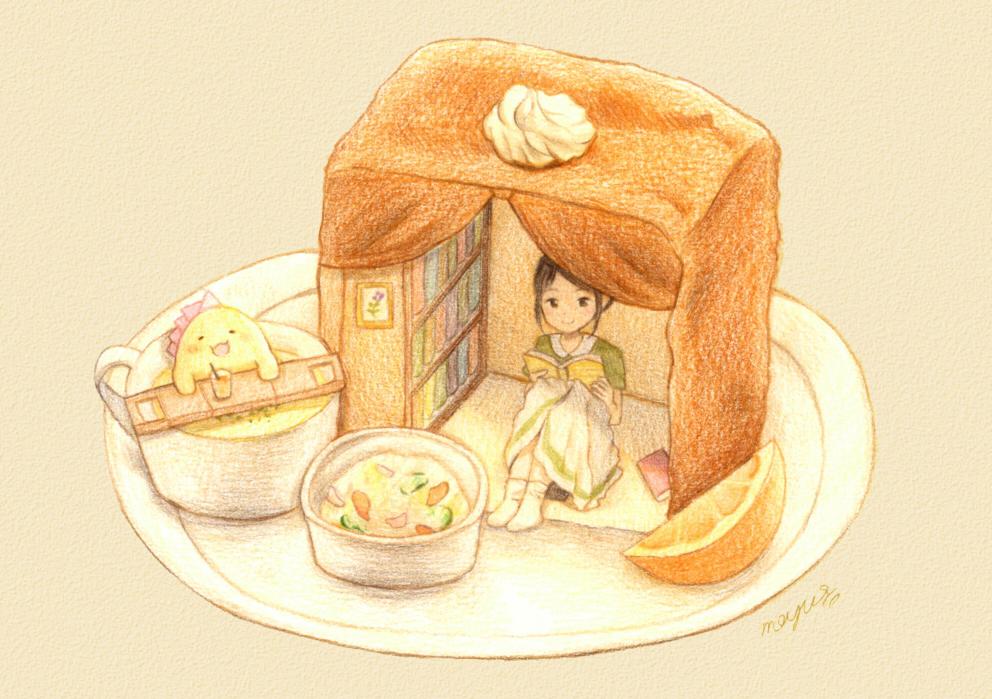 f:id:meyukichi:20210526223431j:plain