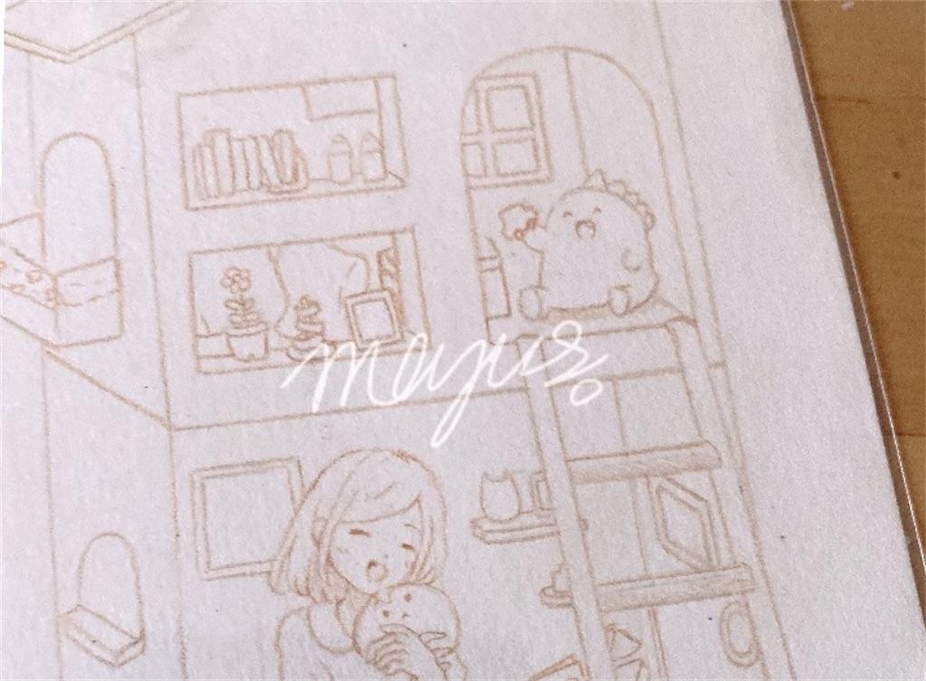f:id:meyukichi:20210603180026j:image