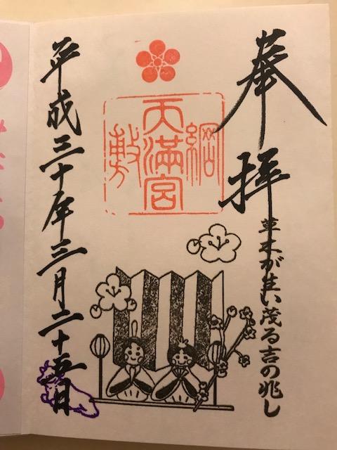 f:id:mezase-gokaku:20180520182034j:plain