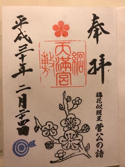 f:id:mezase-gokaku:20180520182100j:plain