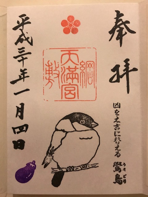 f:id:mezase-gokaku:20180520182125j:plain