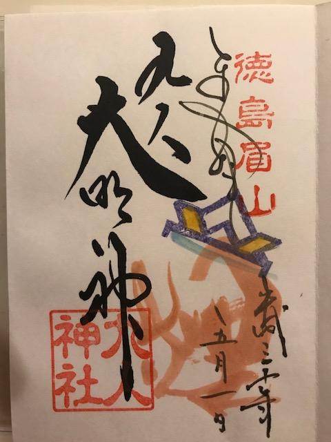 f:id:mezase-gokaku:20180528003733j:plain