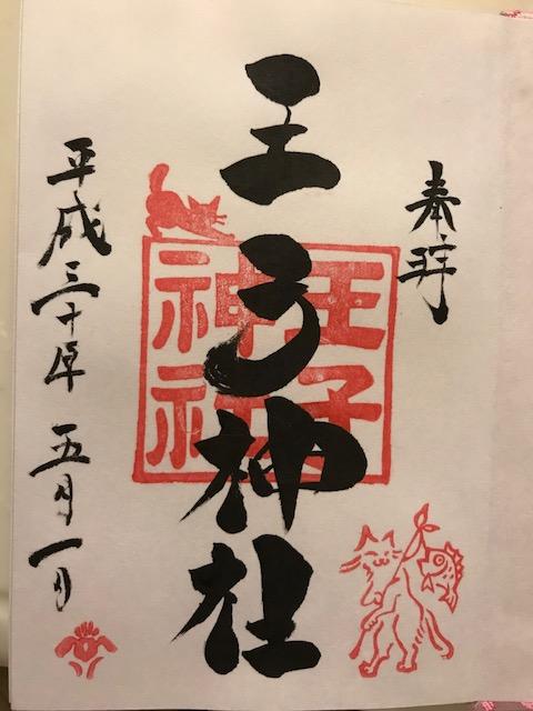 f:id:mezase-gokaku:20180611010251j:plain