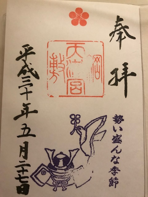 f:id:mezase-gokaku:20180701234450j:plain
