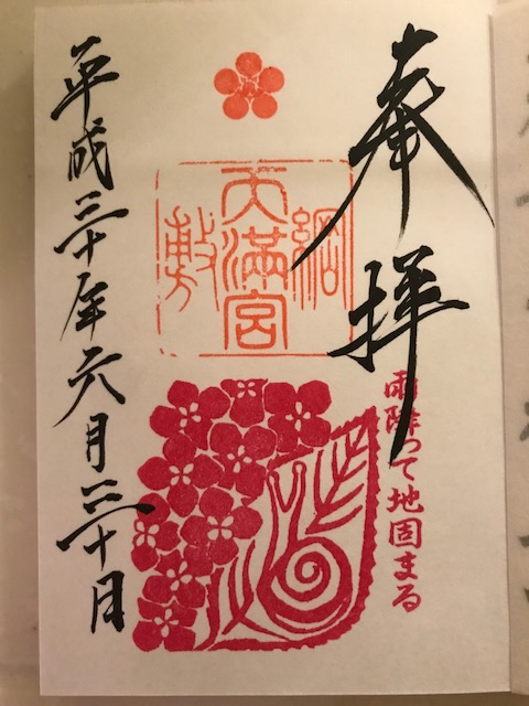 f:id:mezase-gokaku:20180701234552j:plain