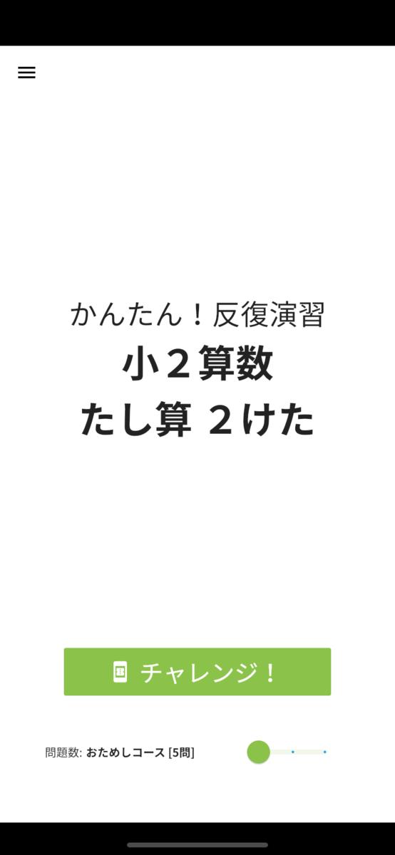 f:id:mfblitz:20210612065531p:plain