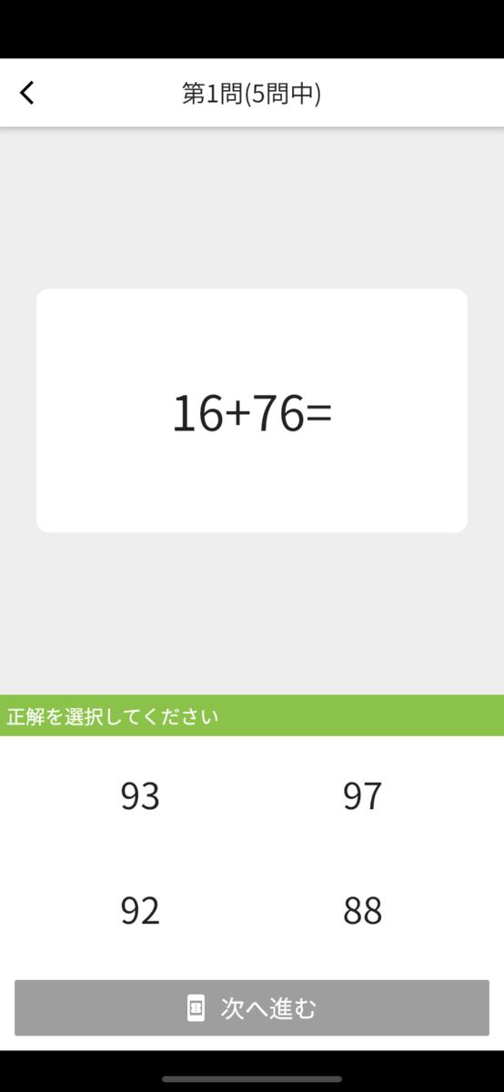 f:id:mfblitz:20210612065545p:plain
