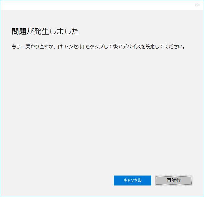 f:id:mfigure:20161204202602j:plain
