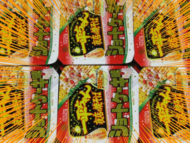 2016/12/17一平ちゃんショートケーキ味箱買い写真02