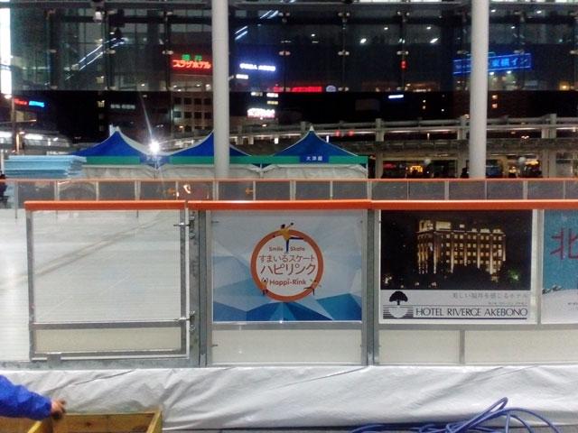 f:id:mfigure:20170118福井駅前スケートリンク02