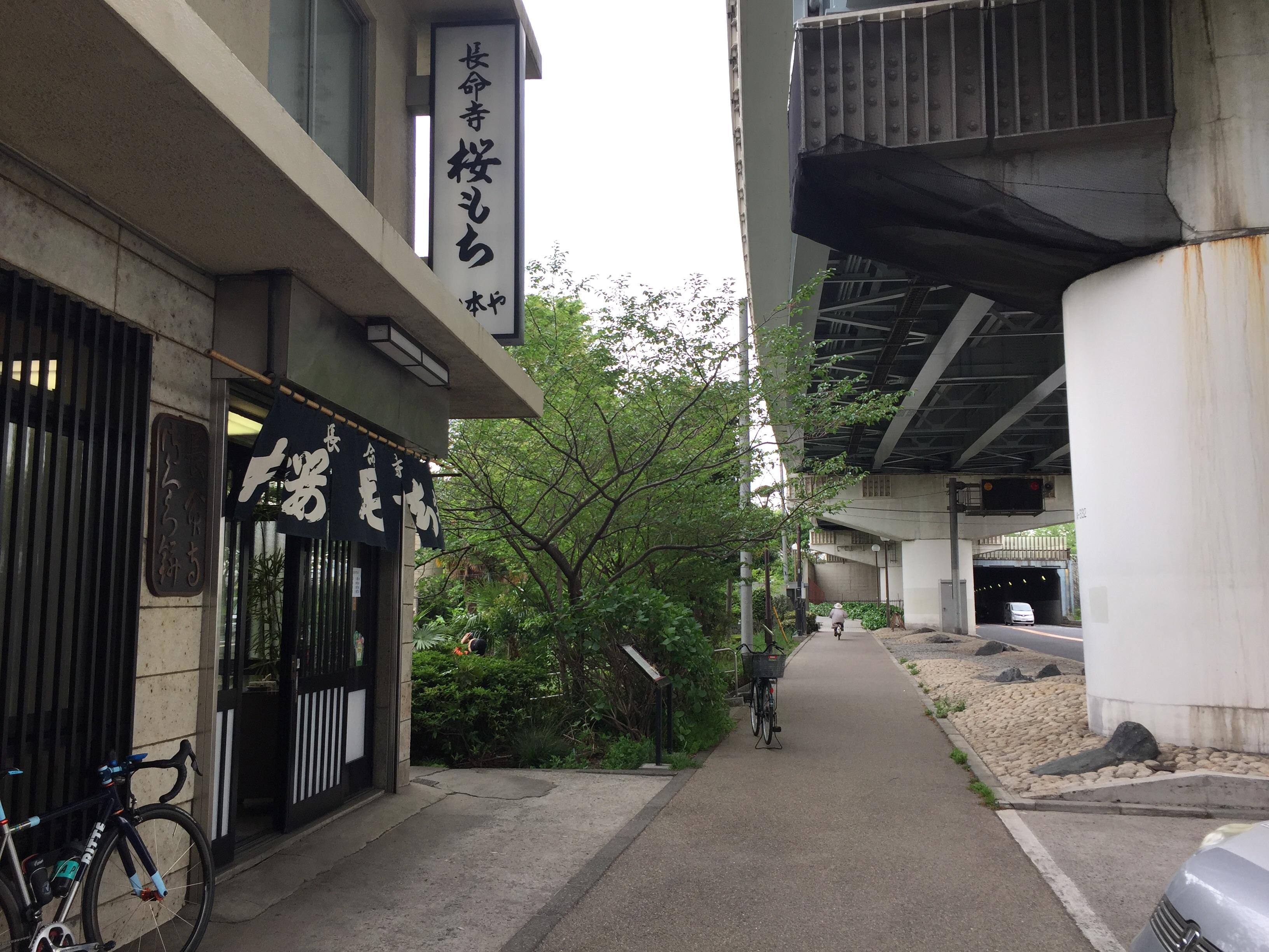 f:id:mfj_maap_jp:20170426234817j:image