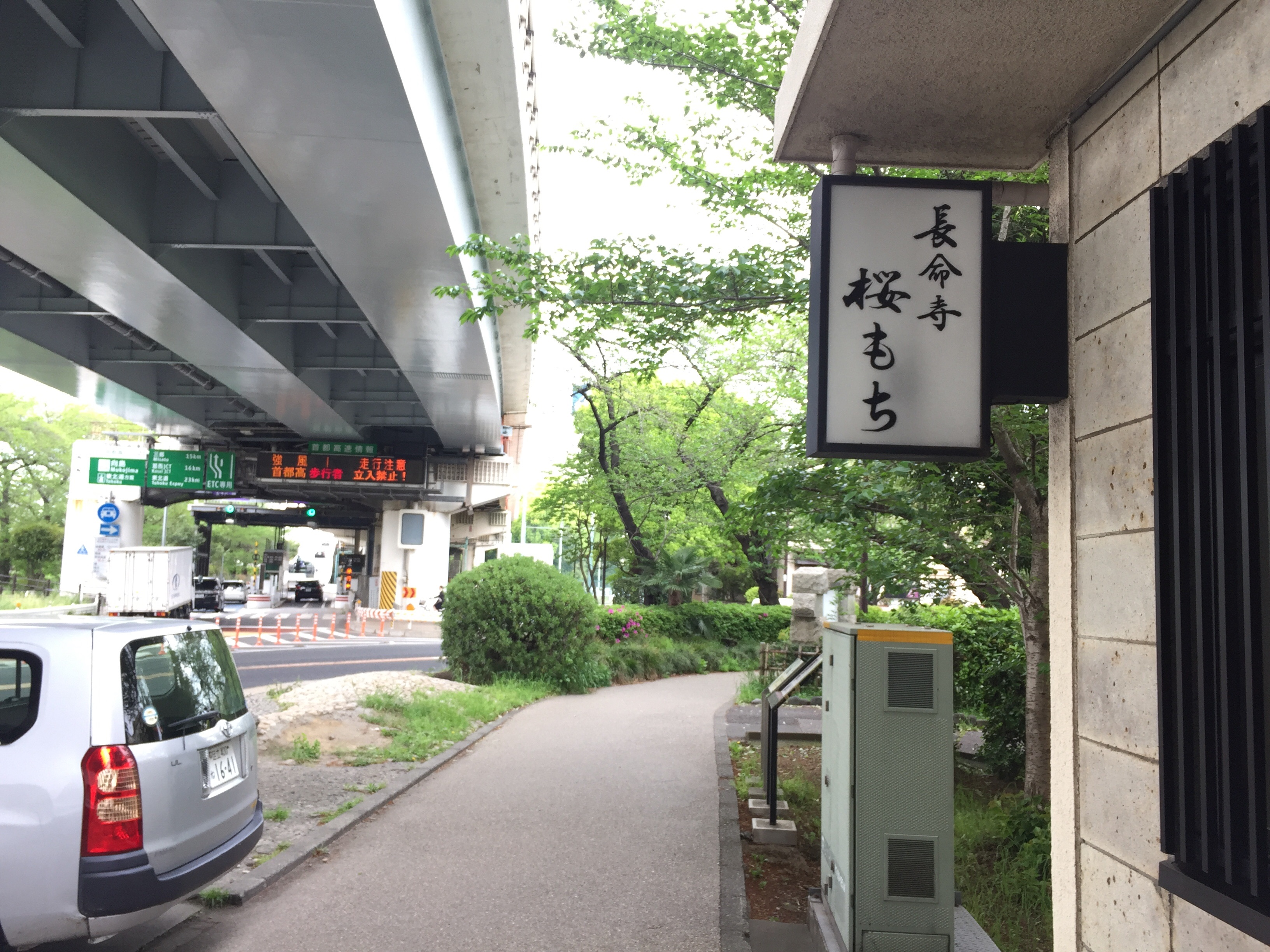 f:id:mfj_maap_jp:20170426234836j:image