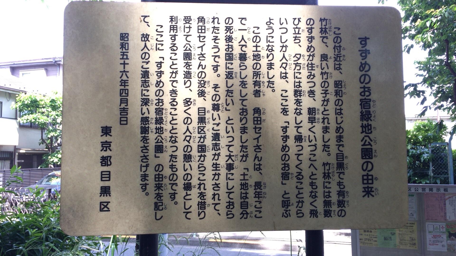 f:id:mfj_maap_jp:20170512204706j:image