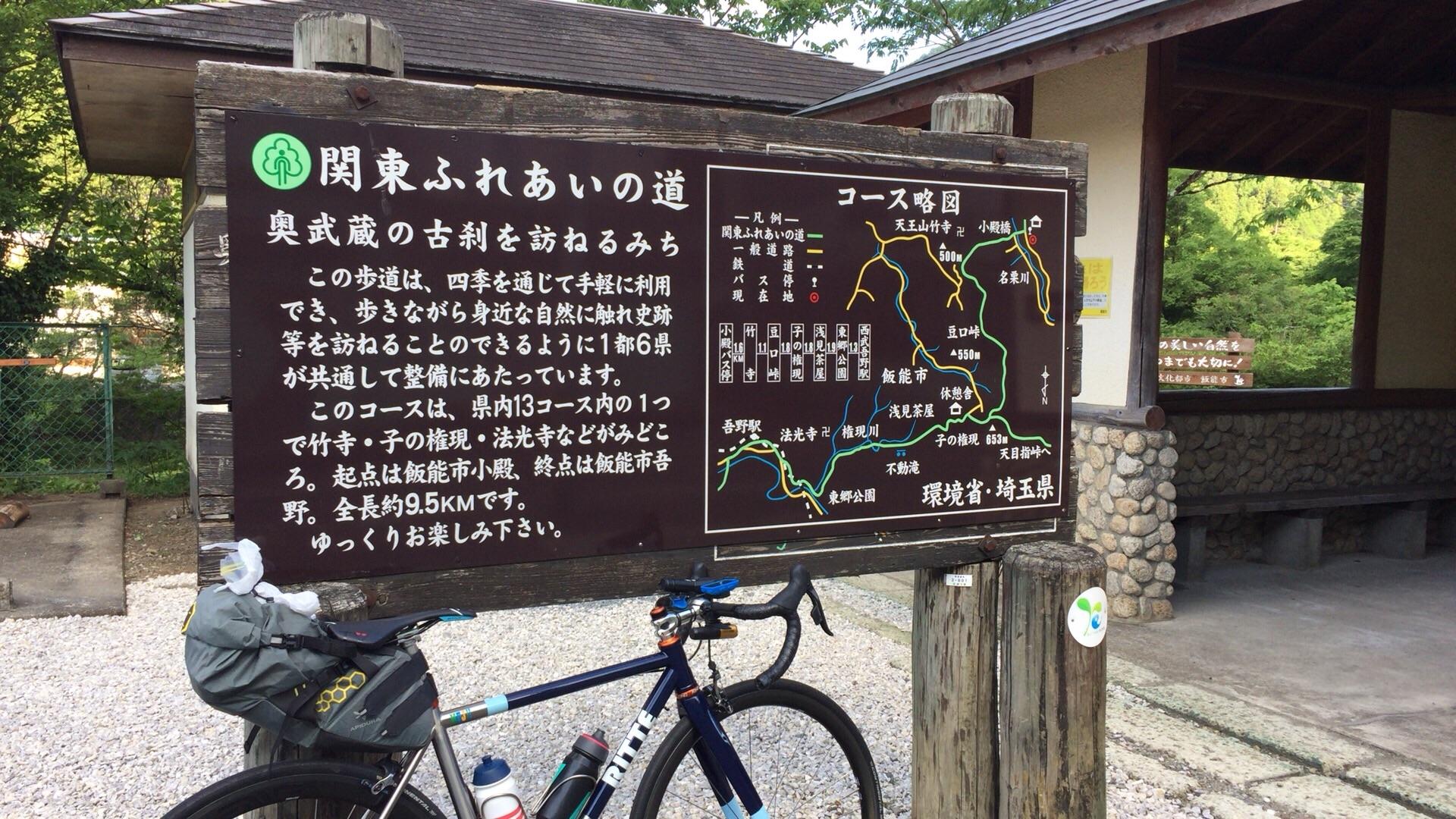 f:id:mfj_maap_jp:20170618184929j:image