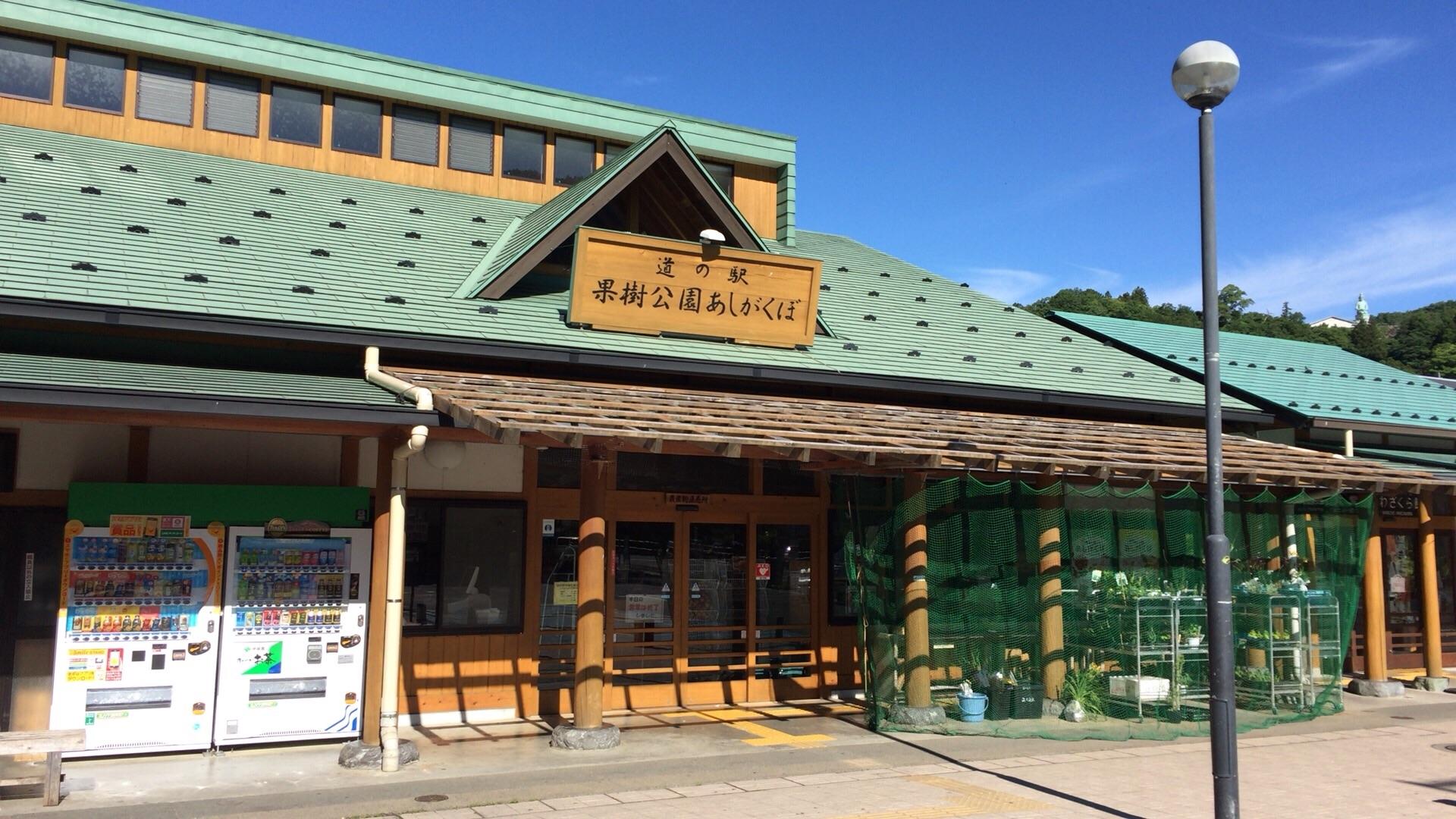 f:id:mfj_maap_jp:20170618185423j:image
