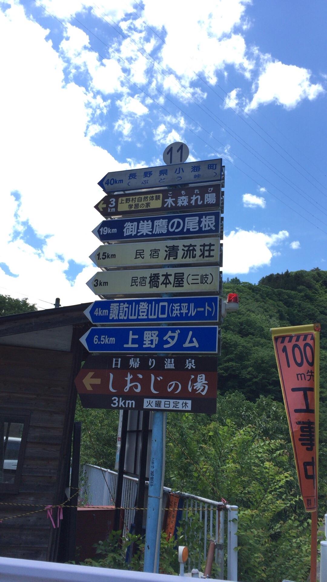 f:id:mfj_maap_jp:20170625220534j:image