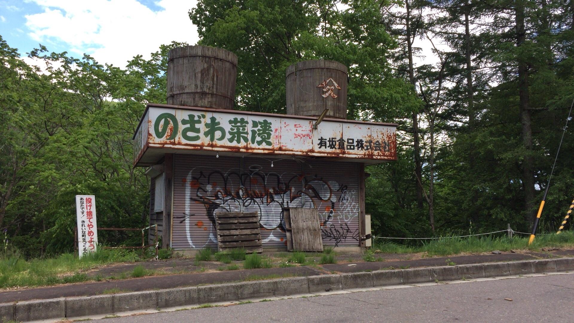f:id:mfj_maap_jp:20170627233744j:image