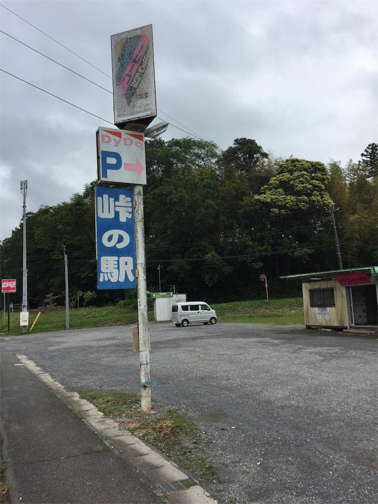 f:id:mfj_maap_jp:20180513101821j:image