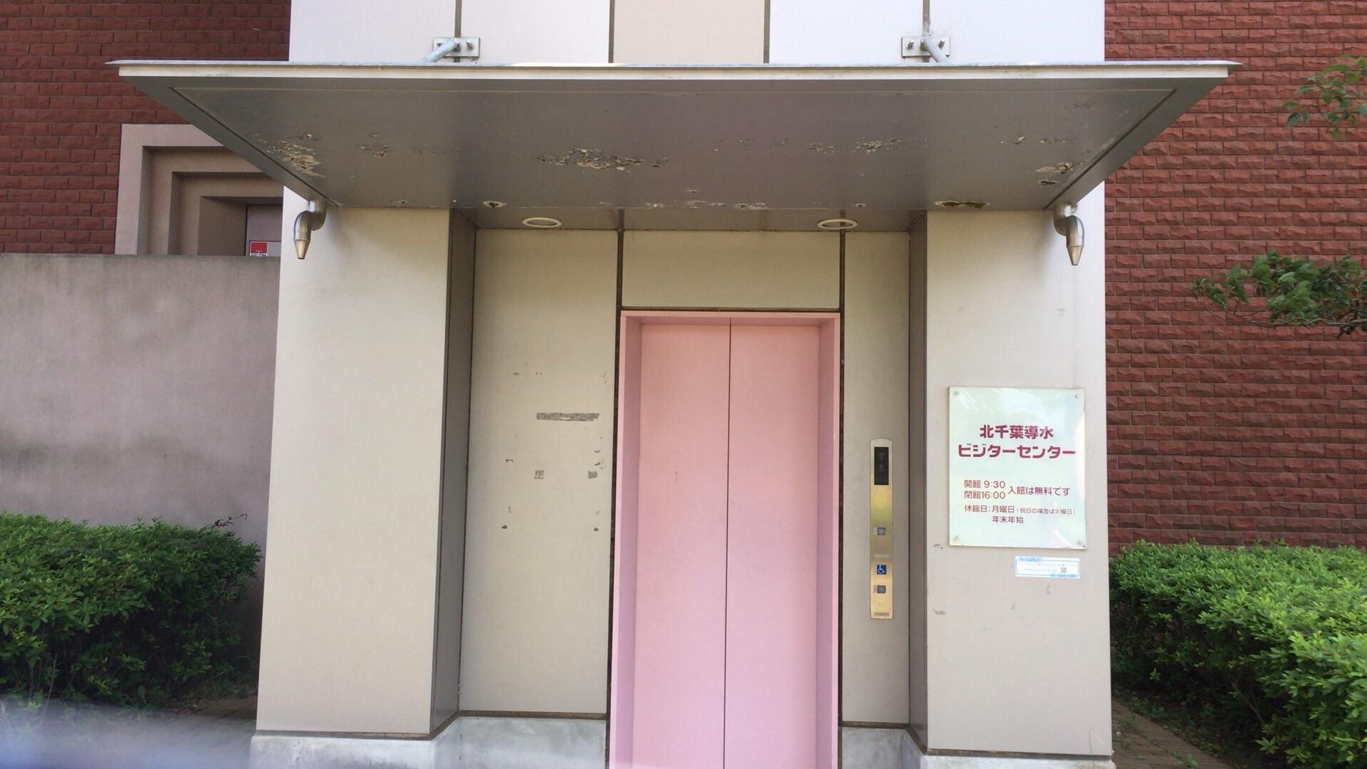 f:id:mfj_maap_jp:20180603224144j:image