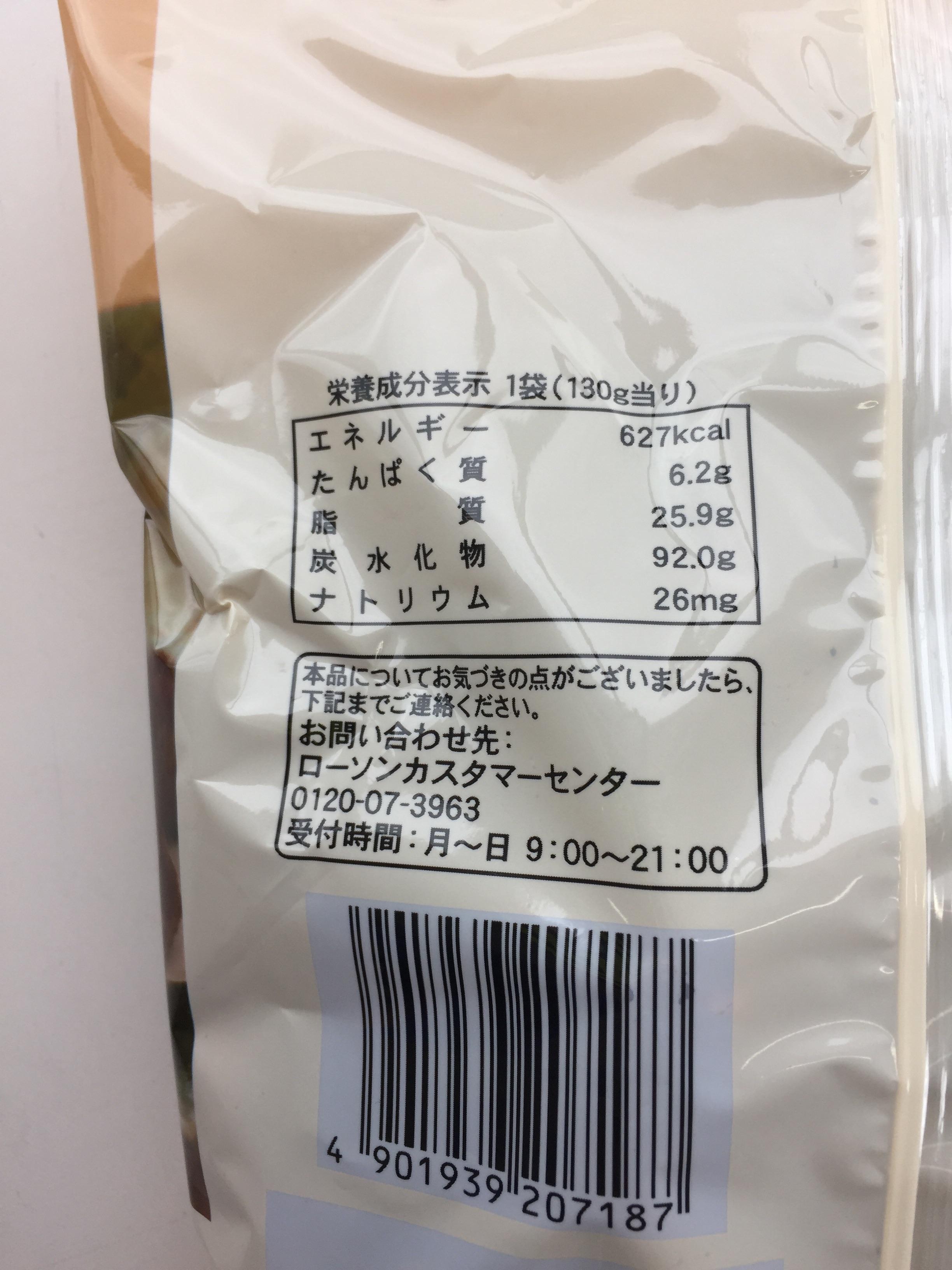 f:id:mfj_maap_jp:20181014162330j:image