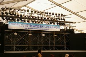 balloon festa 2006