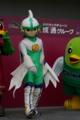 [2013_J2_39_岡山vs鳥取]