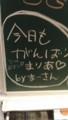 [HKT48]